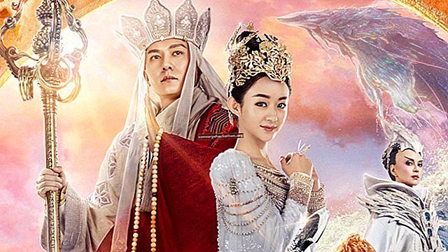 Zhi Nü